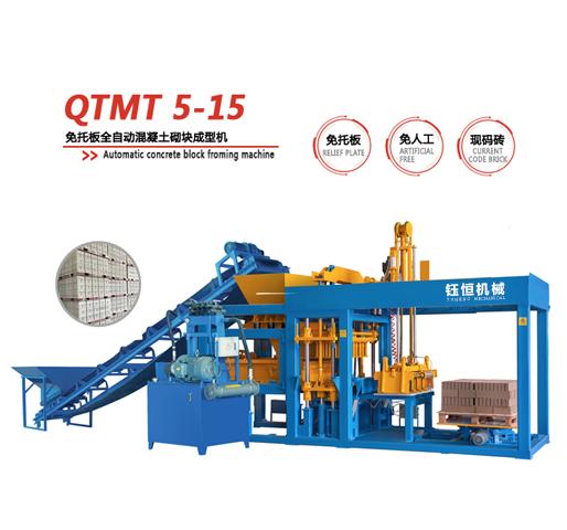 新型QTMT5-15型全自动免托板砖机 免人工免收砖现码砖投资小